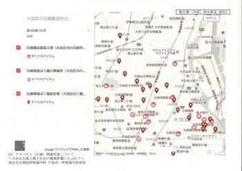 衛生費(共産)清水菊美3.jpg