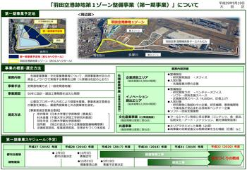 ikkijigyou-1.jpg